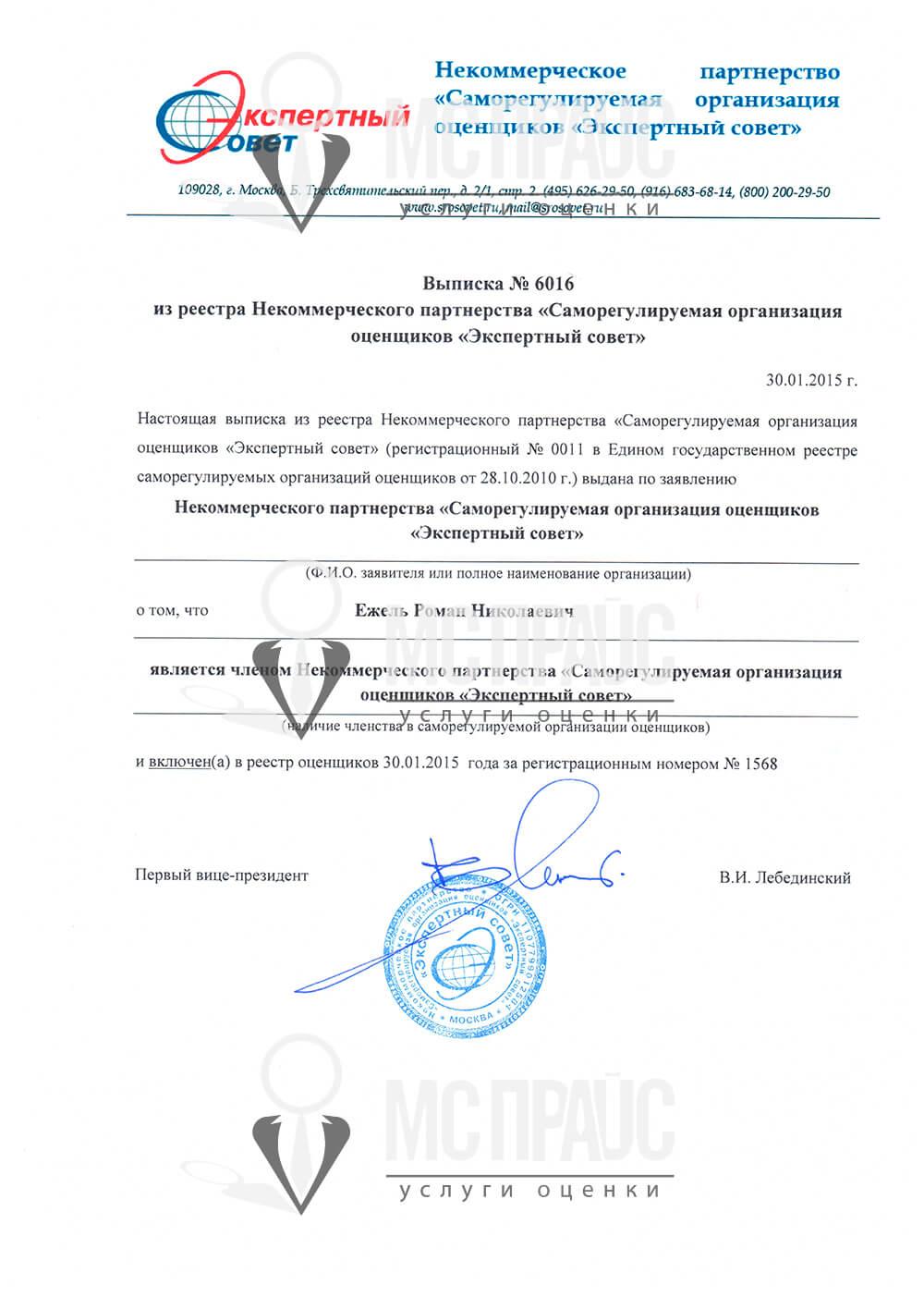 Zakaz ms price ru boxberry лангепас
